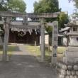 古代ブログ 43 浜松の遺跡・古墳・地名・寺社 26 東区上新屋町の荒神社<11の再録>