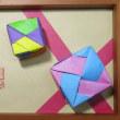 両面Origami(生け文具1766)