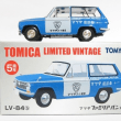 TLV  ファミリアバン東洋工業社用車