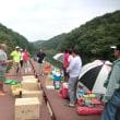 円良田湖(寄居町)にてヘラブナ中級者クリニックが開催されました!