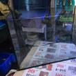 中古 コトブキ レグラス 600×300×400オールガラス水槽