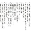 お国 江戸城で踊る!