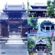 向島百花園・長命寺・三囲神社を散策