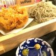 立ち呑み天ぷら・そばBASO( #三田 通り)