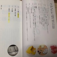 【雑誌】『デザインのひきだし33』届いた♪