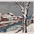 小雪の候Ⅱ