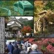 英彦山神社参拝