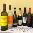 2017年8月19日ワインセミナー「モルドバ ワイン」を開催しました。
