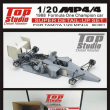 1/20 McLaren MP4/4 HONDA (TAMIYA+TopStudio TAMIYA+MFH)
