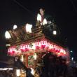 佐原の大祭 秋祭り 2017