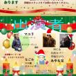 12月23日(日)開催!元気フェスタ!!さっぽろ笑EVER(わらえばー)主催「笑来部~わらいぶ~13周年sp」出演者はこちら↓