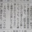 昆愛海さん小学校ご卒業おめでとうございます