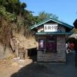 何て事ない物が観光資源。銚子電鉄 本銚子駅