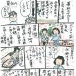 平成30年8月19日(日)色鉛筆マンガ 再放送3