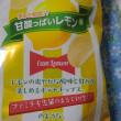 ポテトチップス 甘酸っぱいレモン