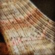 編み物記録