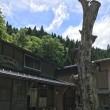 鳥取三朝 三徳山投入堂へ行ってきました