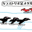 最強オランダを破ったスピードスケート日本女子追い越し謎の走法とは…