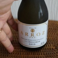 【記念日・祝・贈答に】老舗酒蔵「釜屋」ワイン酵母仕込み純米酒ARROZ(アロス)~超珍しい白ワイン味の日本酒♪