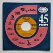 1967年 レトロ*U.S.A.からやって来たカリフォルニア・ボーイズとダンス・ステップ。