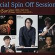 10/29(日)、福岡でのセッションライブ、aminさん参加してくれます!