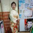 華道の新年会パーティby足立区でスナック経営しているママさんでーす