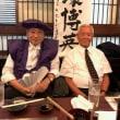 犬塚議長の古稀のお祝い。