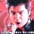 MUSIC FAIR ほか@エレカシ