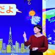 10/19 森田さんの テルテル坊主の顔に注目