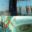 香港&世界遺産マカオの旅 [Ⅲ]マカオタワー