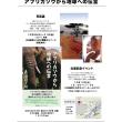 10月のイベント用チラシ【プリント用】