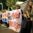 2.4 防衛省前の抗議行動に参加しました