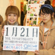 1月21日(日)料理番組の日、ライバルが手を結ぶ日、晴れて来たよ。(^_^;)