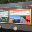 Vol.13「名勝 三段壁」で観光! アドベンチャーワールドと白浜観光!「ホテル川久」で「王様のビュッフェ」堪能ツアー