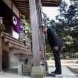 榛原笠間桜実神社の御田植祭の祈年祭