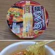 マルちゃん 麺づくり 坦坦麺
