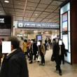 金沢駅を横断した