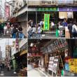 中央区築地 築地場外市場を散策