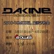 DAKINE(ダカイン)スノーボードウェアー2018-19モデル展示予約会