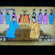 ある古代の日中囲碁戦