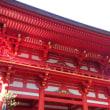 ちょこっと近江神宮