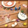 11/30(金)~12/11(火)  ポタリークラブ発表会「POTAPOTA2018」