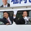 堺市長選挙では竹山さん、府議選は野党共闘候補、市議補選は日本共産党へ!