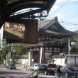 ホームに玄関がある「太秦広隆寺」駅