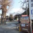 「ぐるっと丹沢・大山 × 宮ヶ瀬スタンプラリー」とりあえず2市。