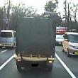 神奈川県相模原市:「ア」さんを追いかけて