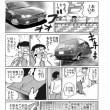明日天気にな~れ(117)