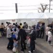 町民文化祭