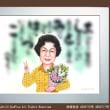 お客様の声/名前詩と似顔絵/祖母の誕生日祝い