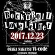 12月23日は中津Vi-CODEに、ROCA'66出演。